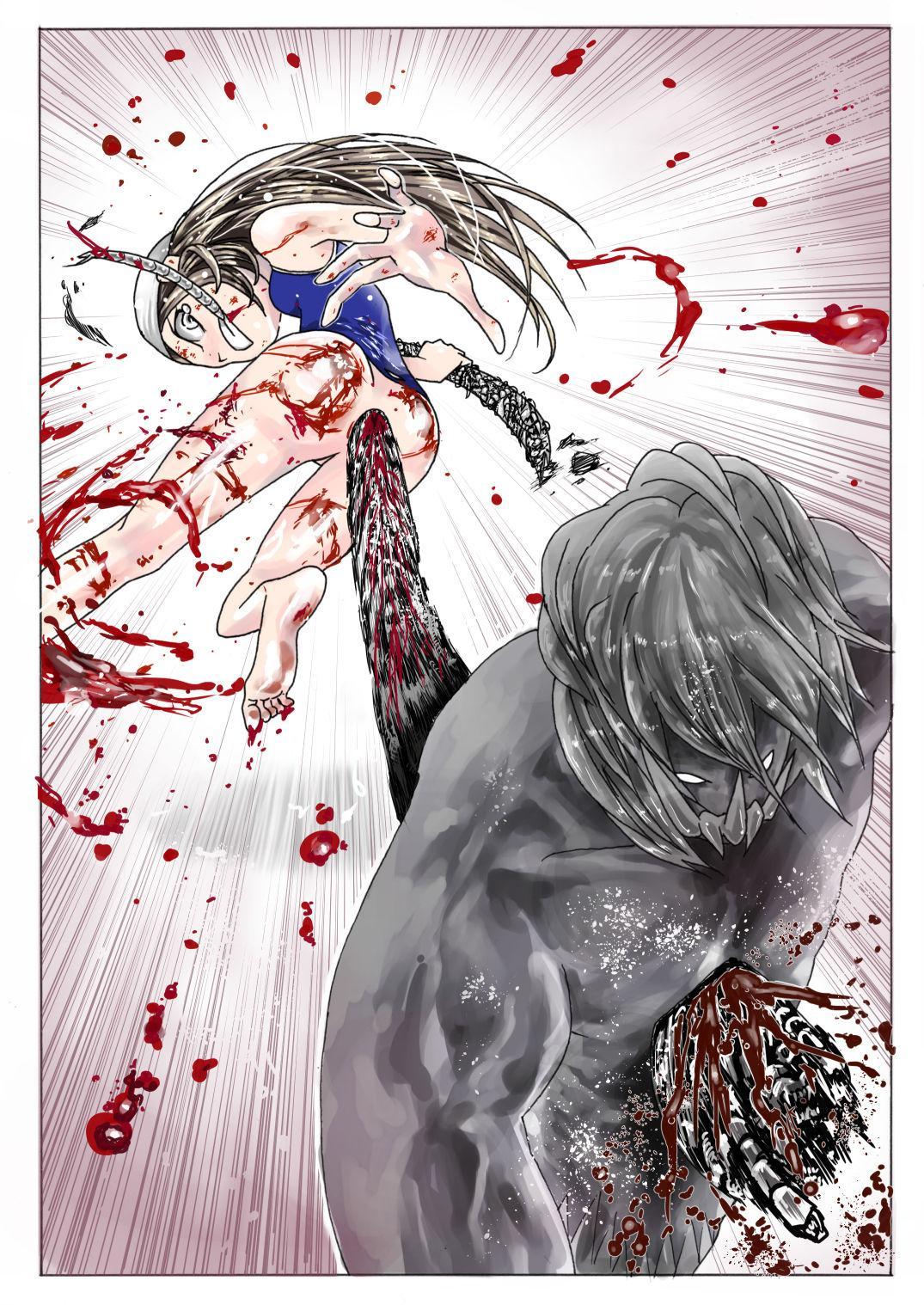 Sukumizu Senshi Ryona Manga 2-kan 61