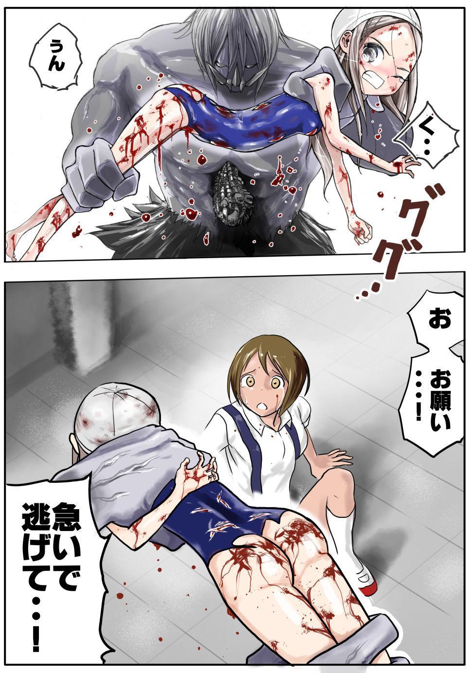 Sukumizu Senshi Ryona Manga 2-kan 65