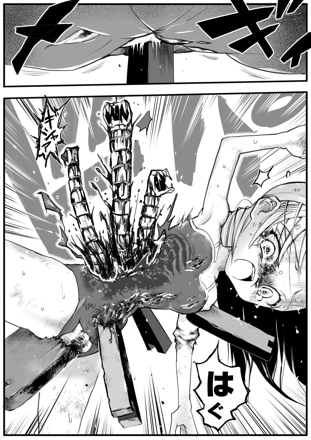Sukumizu Senshi Ryona Manga 2-kan 87