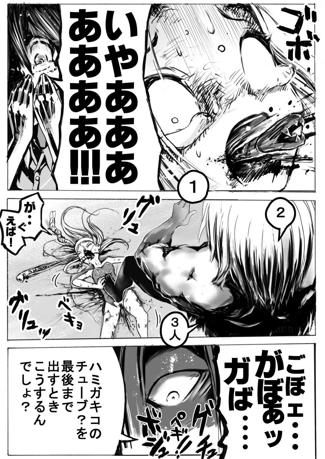Sukumizu Senshi Ryona Manga 2-kan 94