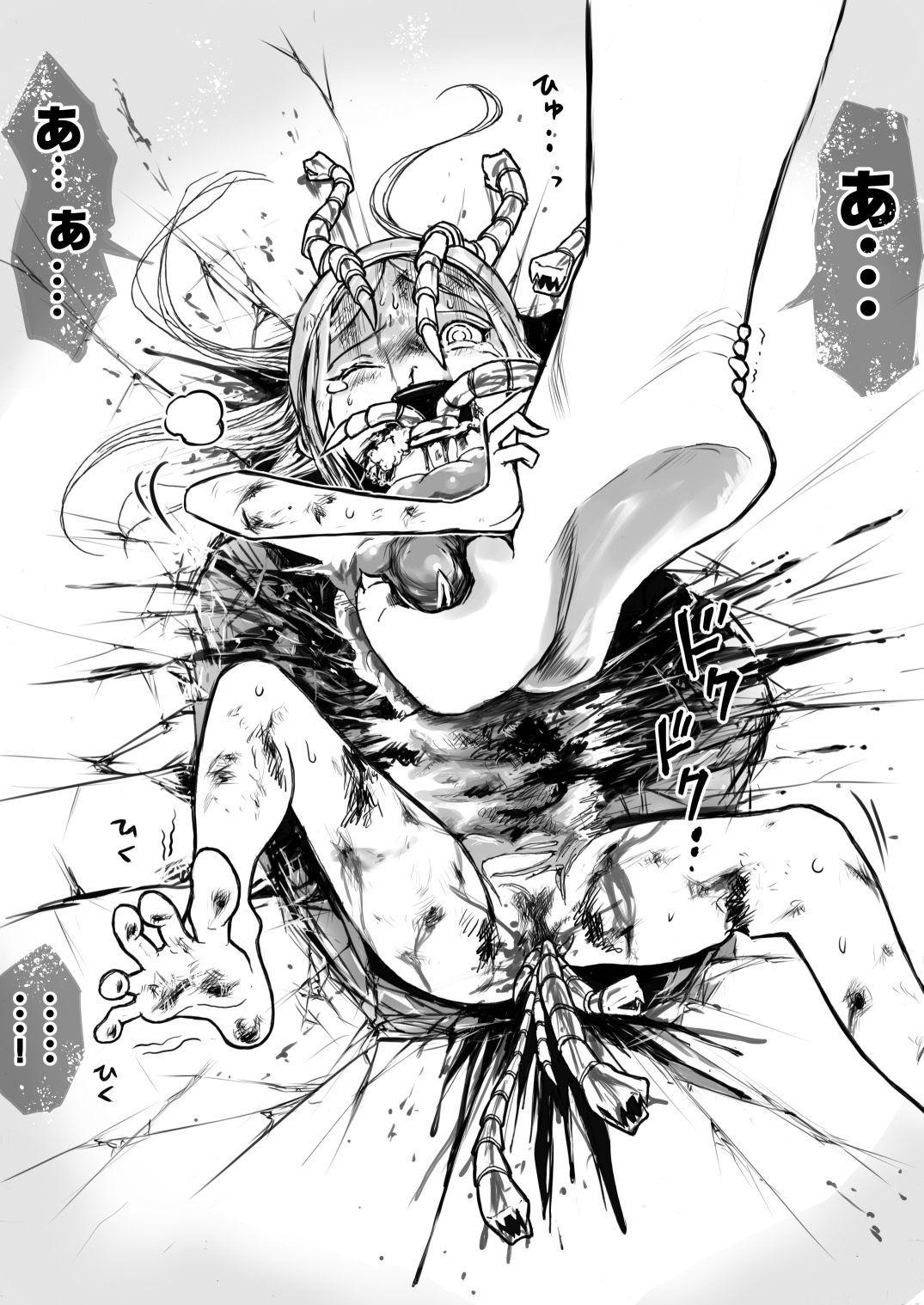 Sukumizu Senshi Ryona Manga 2-kan 96
