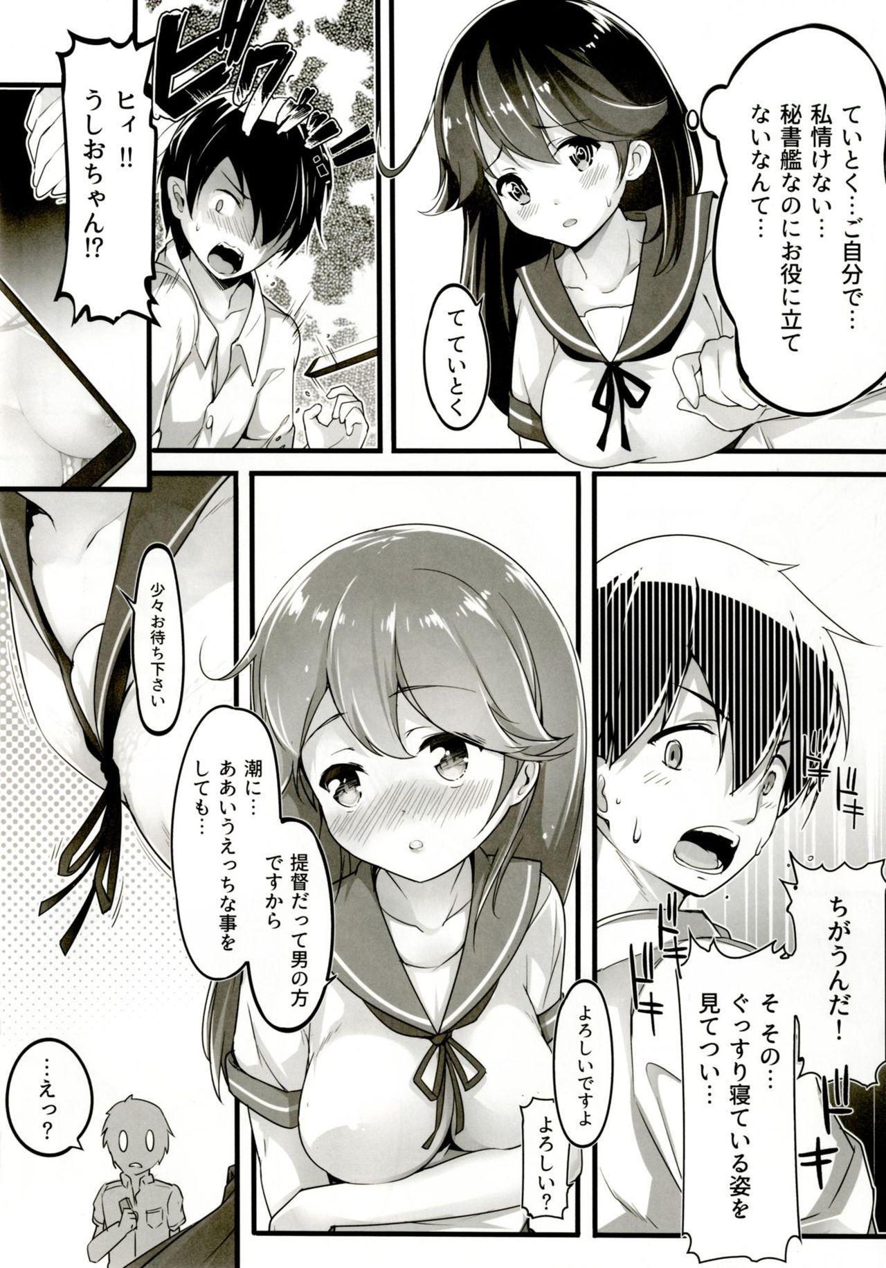 Teitoku no Koto, Oshitai Shiteimasu Kai 6
