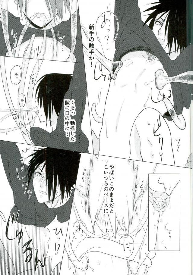 Shokushu Hon 9