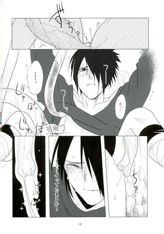 Shokushu Hon 10