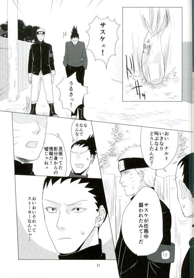 Shokushu Hon 19
