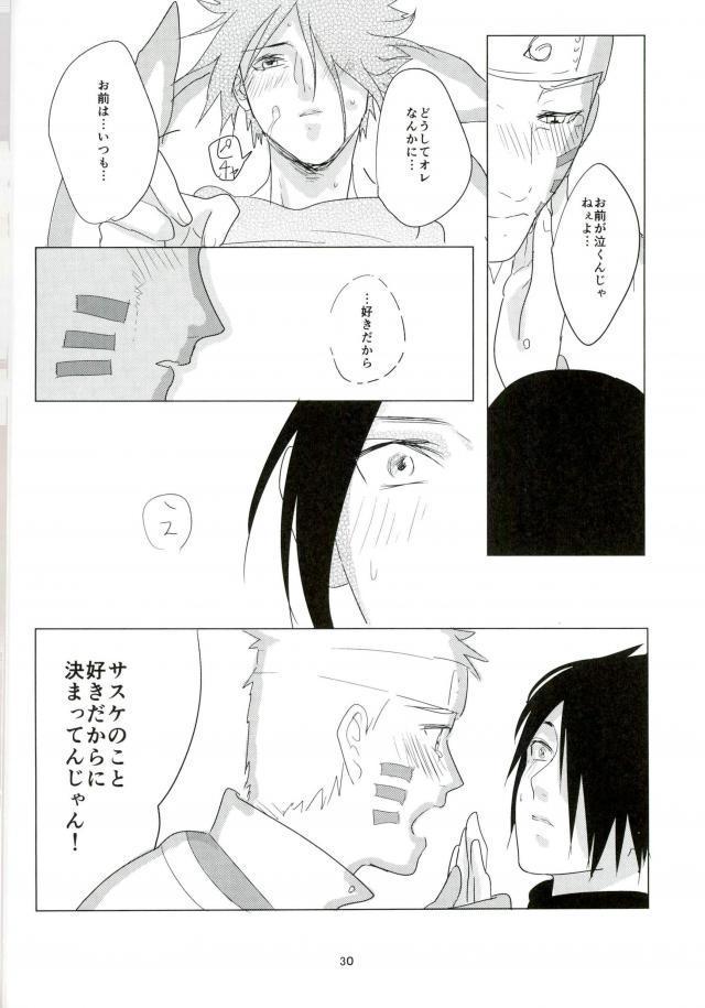 Shokushu Hon 28