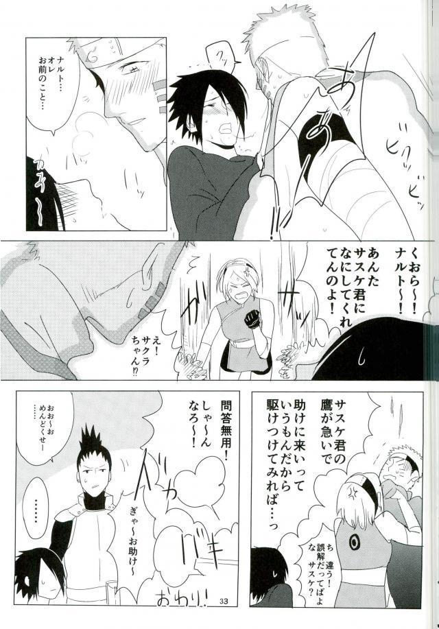Shokushu Hon 31