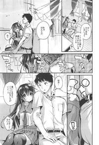 Kisaragi-chan to Asedaku Ecchi 6