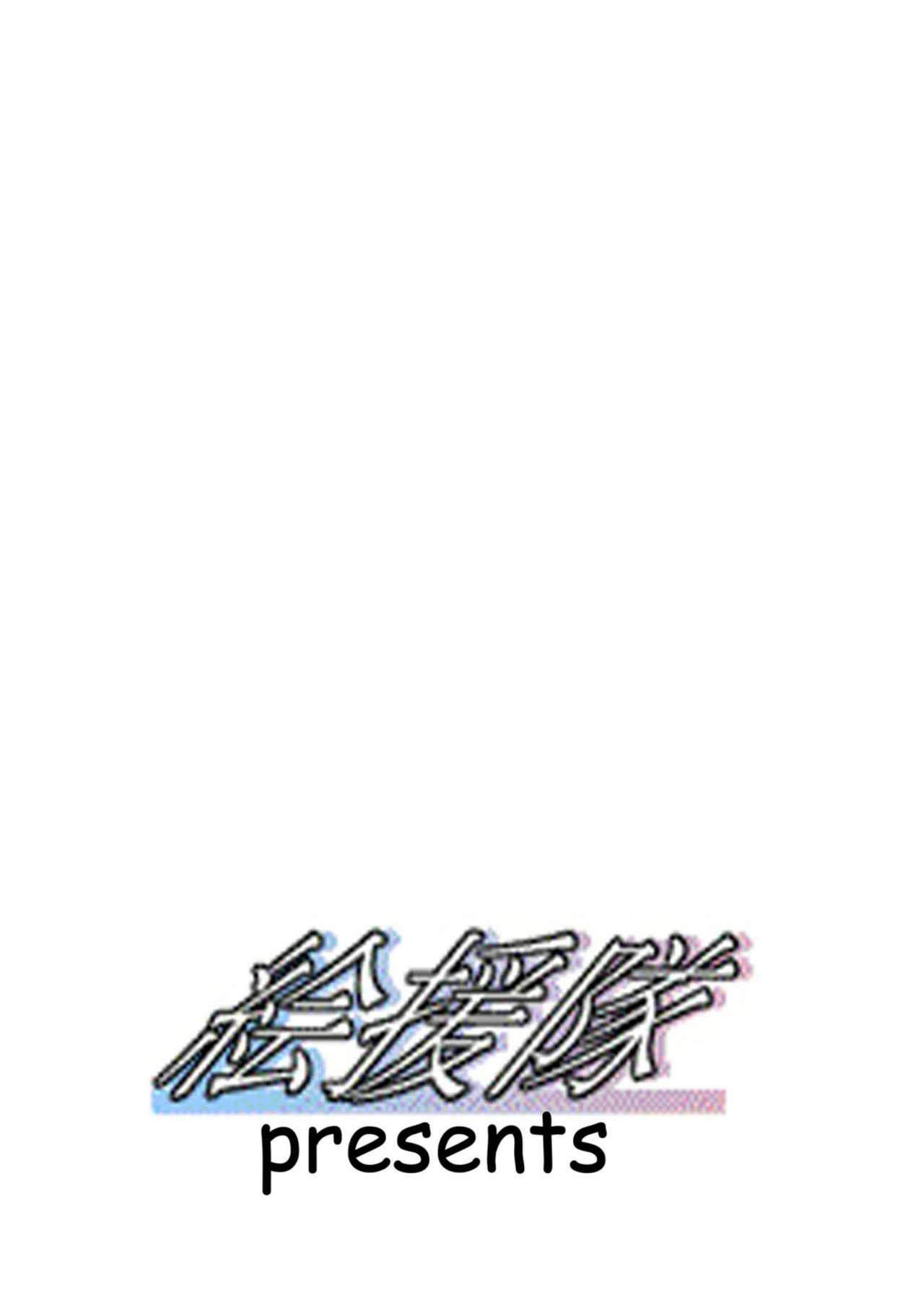 Higurashi May Cry? 15