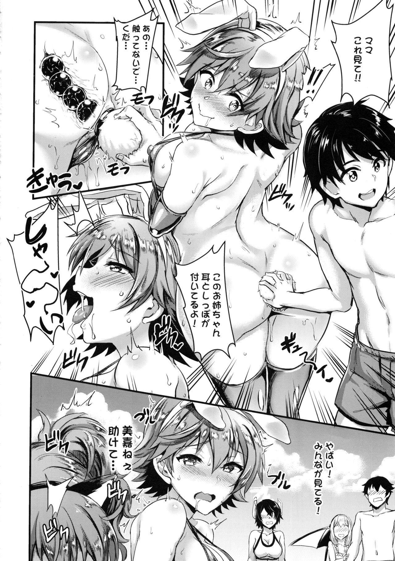 (C92) [BRIO (Puyocha)] Mika-nee no Tanryoku Shidou - Mika's Guide to Self-Confidence (THE IDOLM@STER CINDERELLA GIRLS) 10
