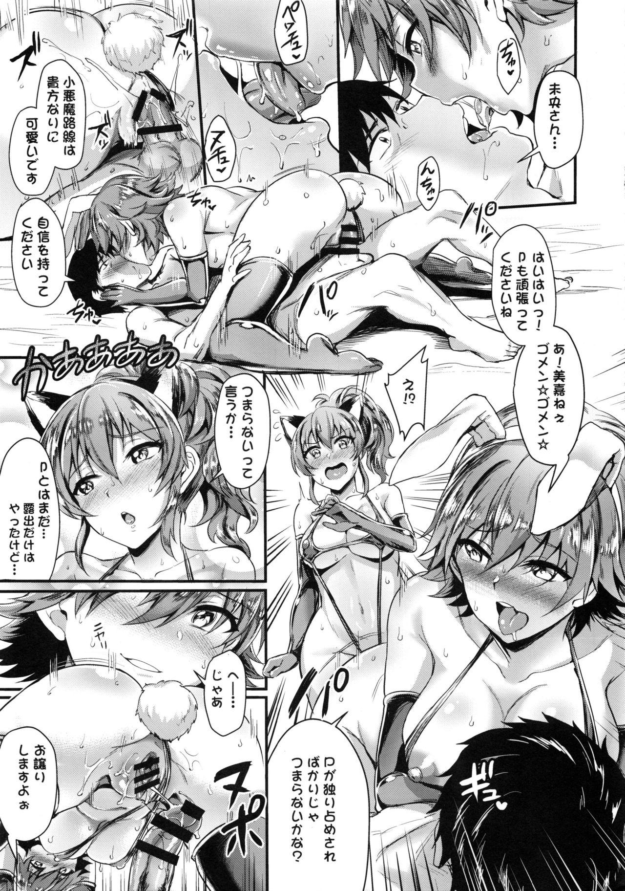 (C92) [BRIO (Puyocha)] Mika-nee no Tanryoku Shidou - Mika's Guide to Self-Confidence (THE IDOLM@STER CINDERELLA GIRLS) 15