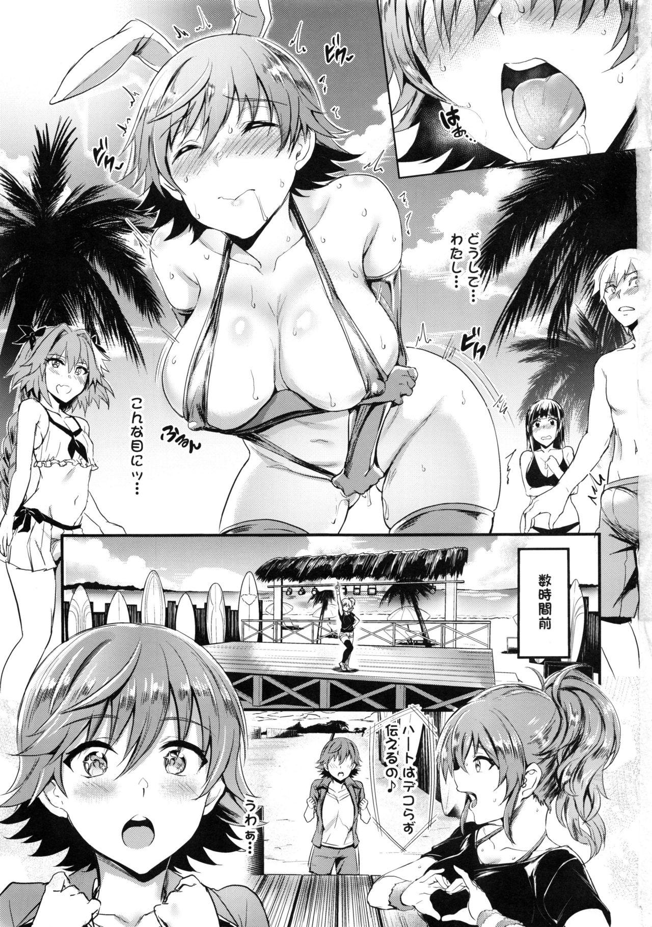 (C92) [BRIO (Puyocha)] Mika-nee no Tanryoku Shidou - Mika's Guide to Self-Confidence (THE IDOLM@STER CINDERELLA GIRLS) 1