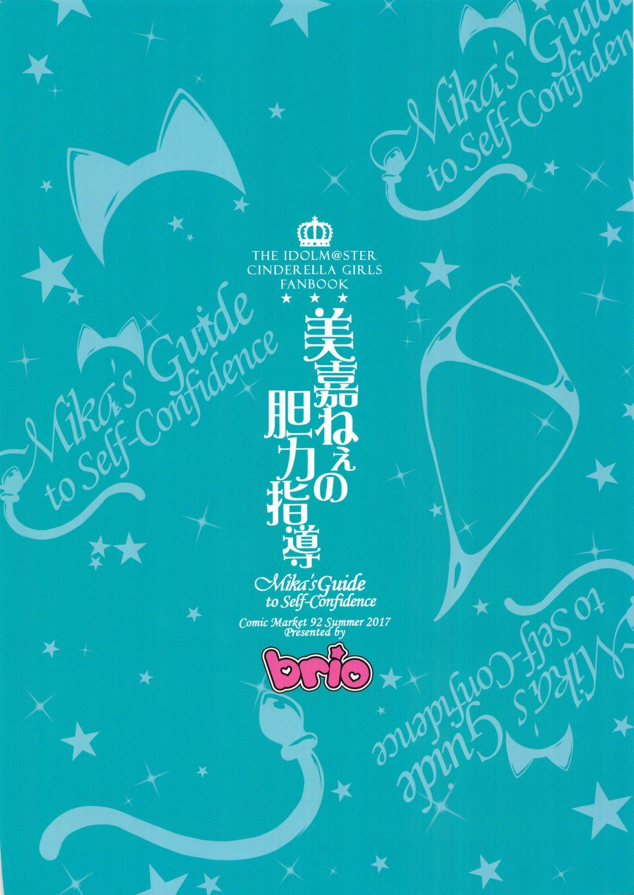 (C92) [BRIO (Puyocha)] Mika-nee no Tanryoku Shidou - Mika's Guide to Self-Confidence (THE IDOLM@STER CINDERELLA GIRLS) 25