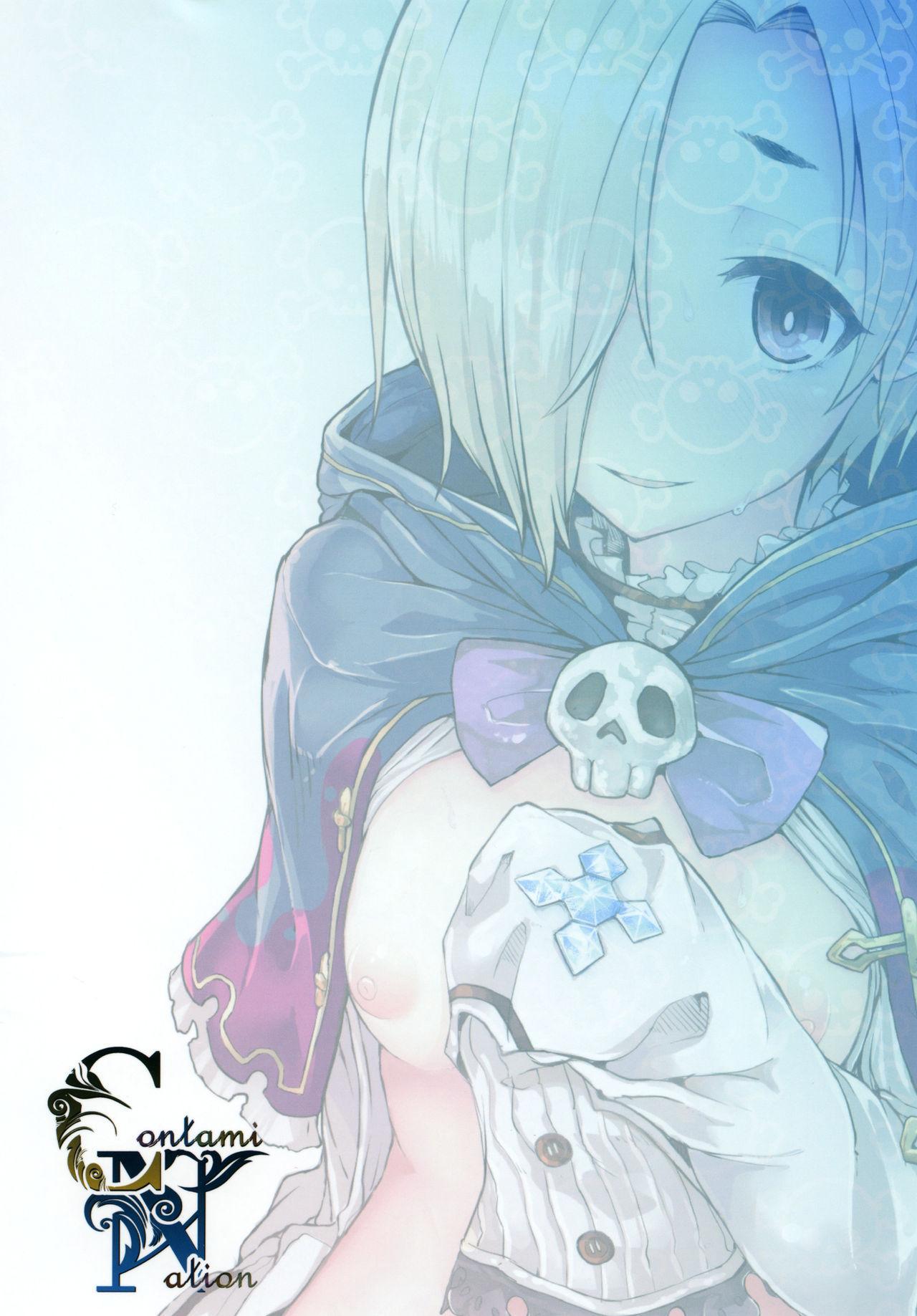 Koume-chan to Zombiex 23