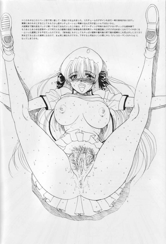 Sailor Moon Illustration Collection 7.5 22