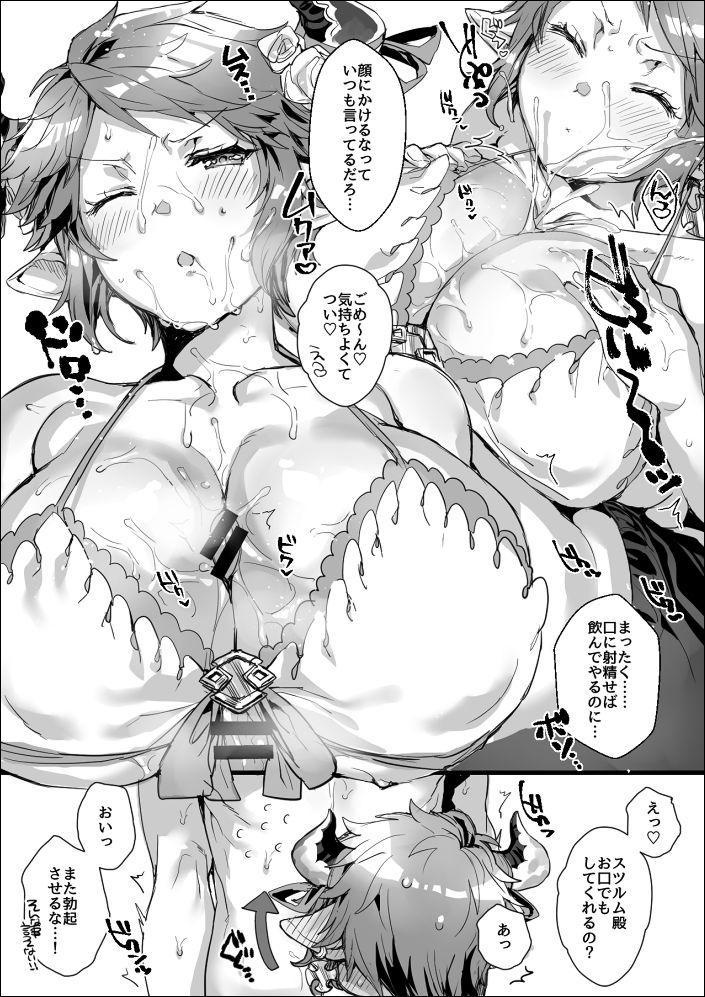 Mizugi de Paizuri Shitemorau Manga 4