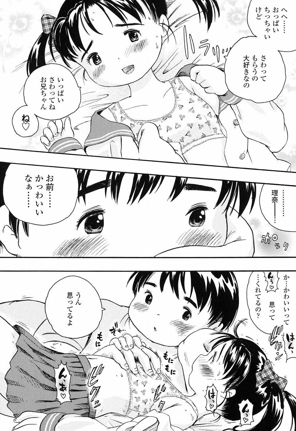 Koisuru Fukurami 59