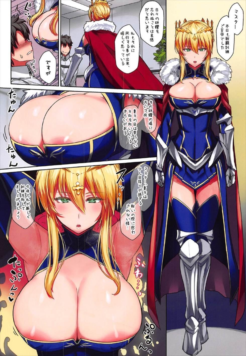 FGO Goudoushi Master no Mae de dake Miseru Kao 3