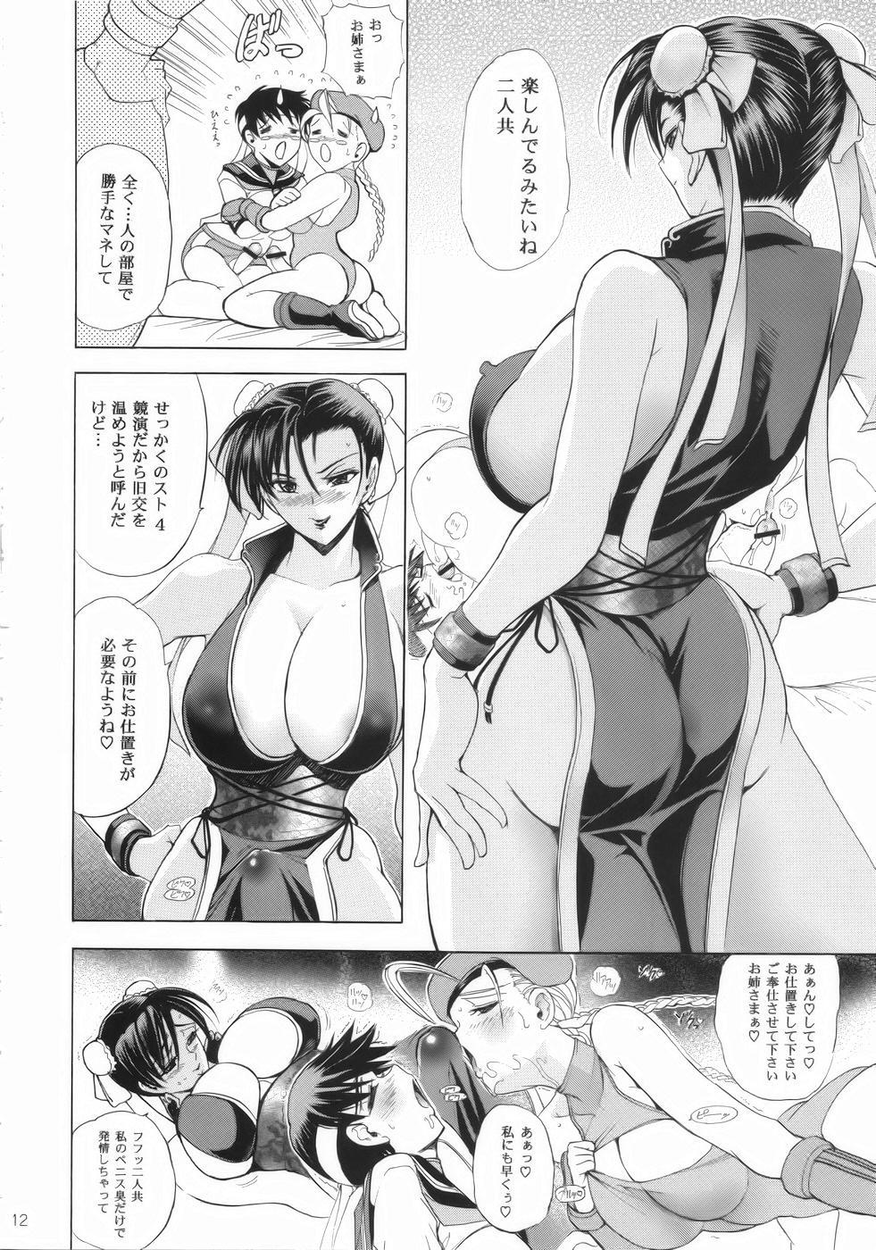 (C75) [Kawaraya Honpo (Kawaraya A-ta)] Hana - Maki no Juunana - Housenka (Street Fighter) 11