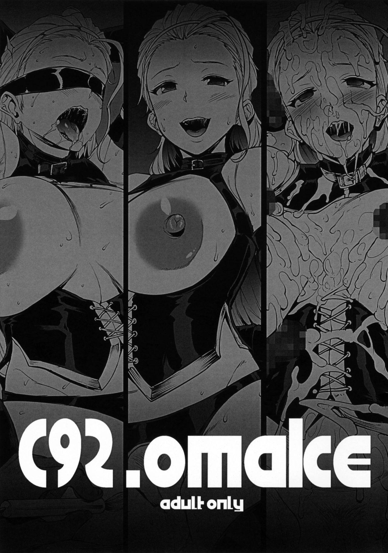 C92. omake 0