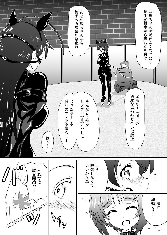 Senbadou, Tsuzuitemasu! 9