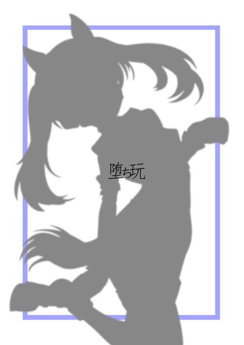 Senbadou, Tsuzuitemasu! 27