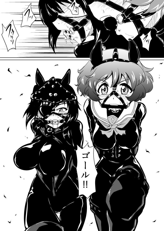 Senbadou, Tsuzuitemasu! 2