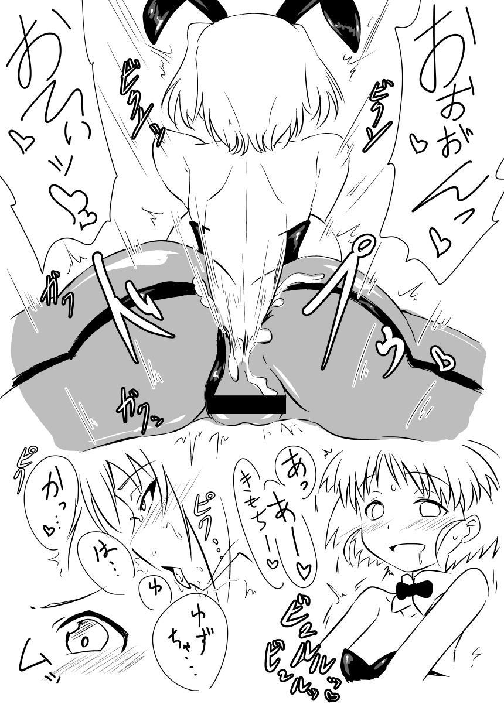 Senbadou, Tsuzuitemasu! 31