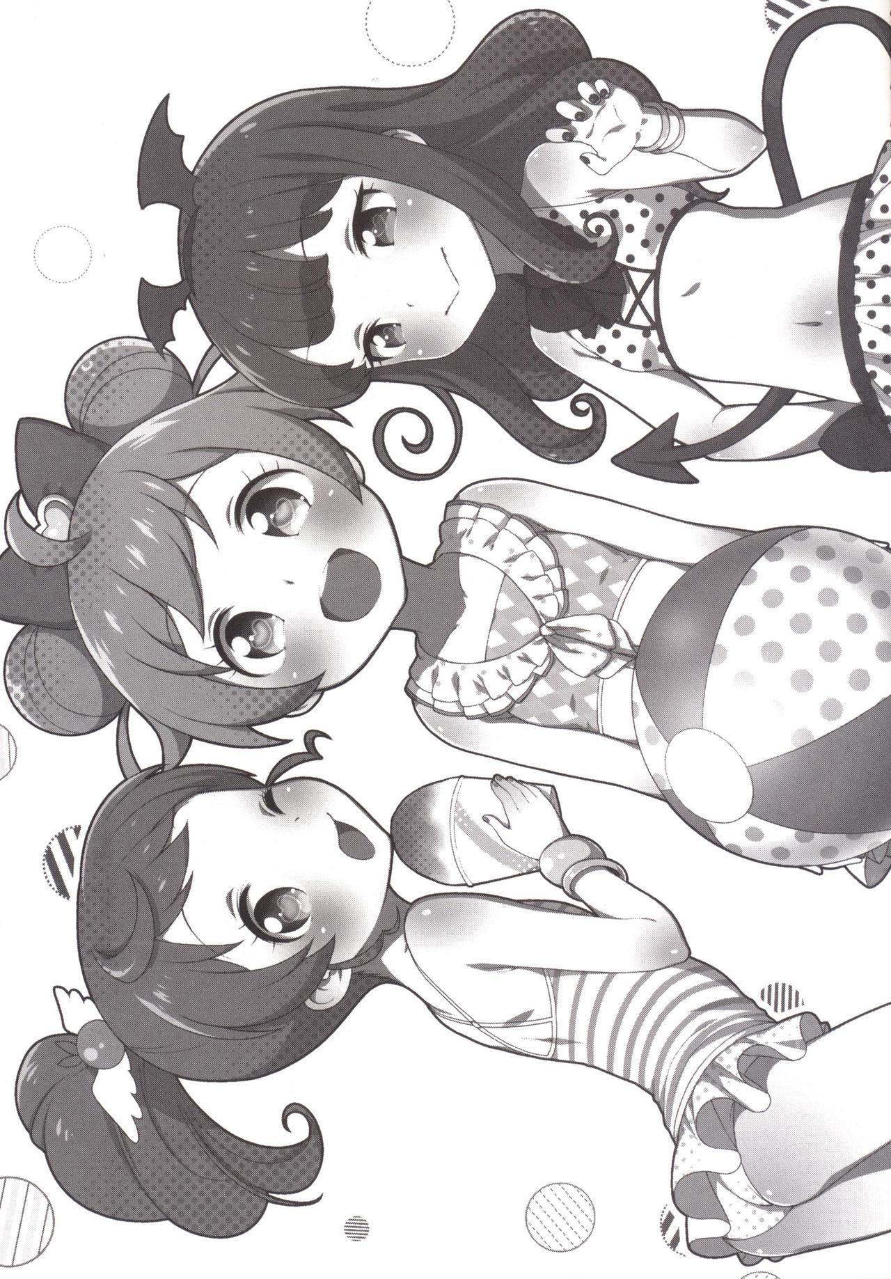 Aromagedon! + Rakugaki Bon 2014 Natsu 1