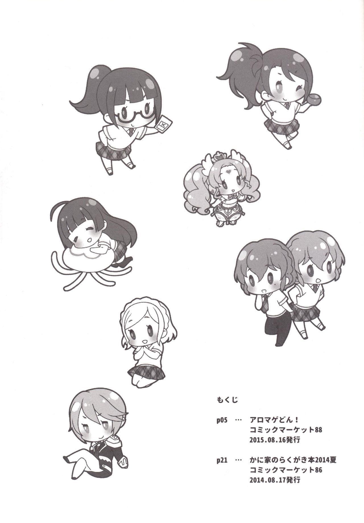 Aromagedon! + Rakugaki Bon 2014 Natsu 2