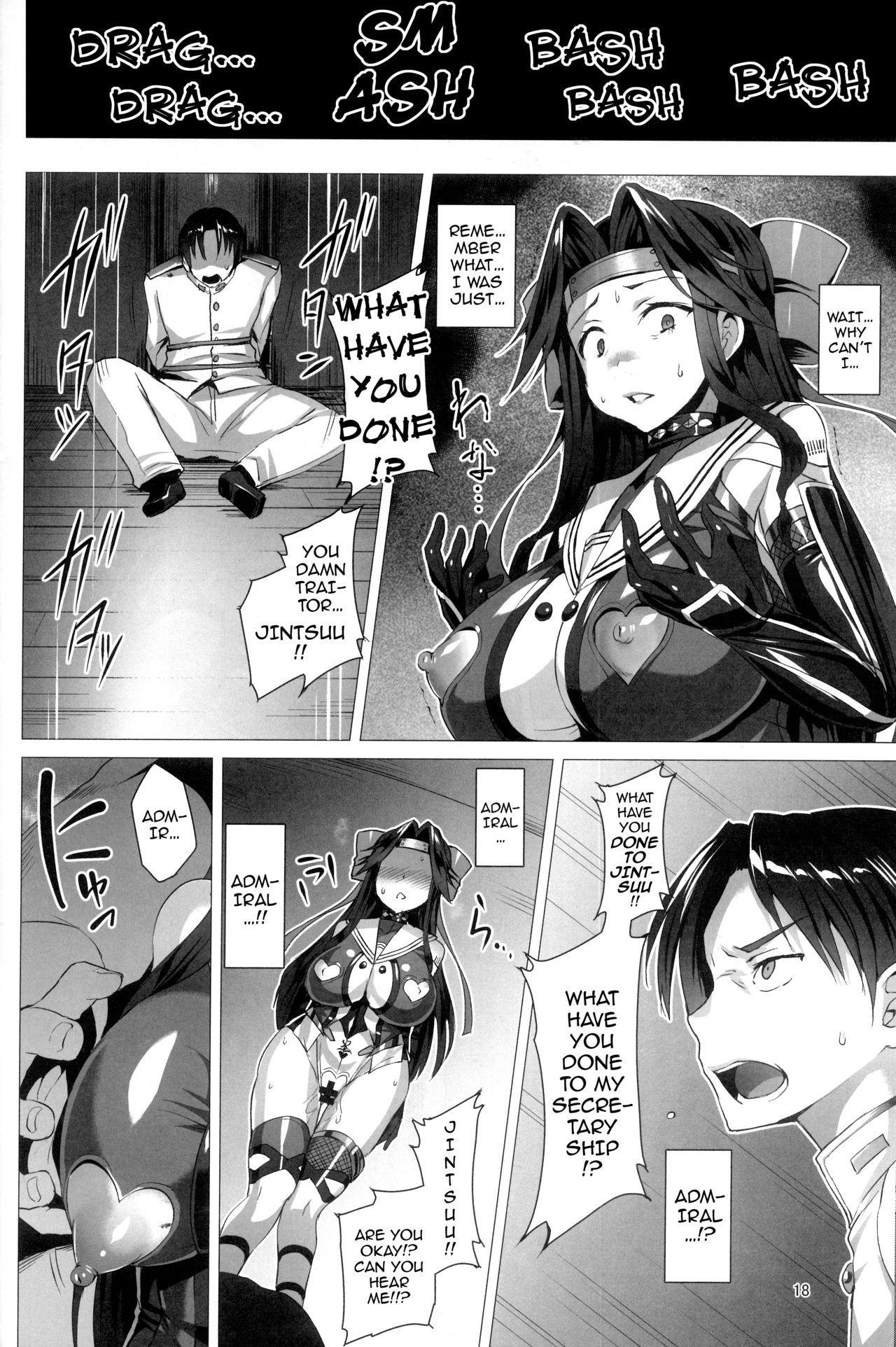 Dorei Shoukan Jintsuu | Slave Fleet Harlot Jintsuu 17