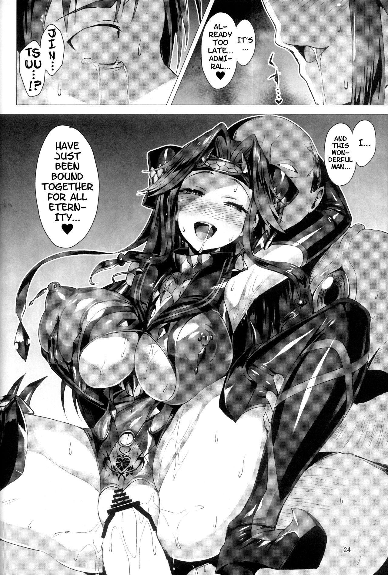 Dorei Shoukan Jintsuu | Slave Fleet Harlot Jintsuu 23