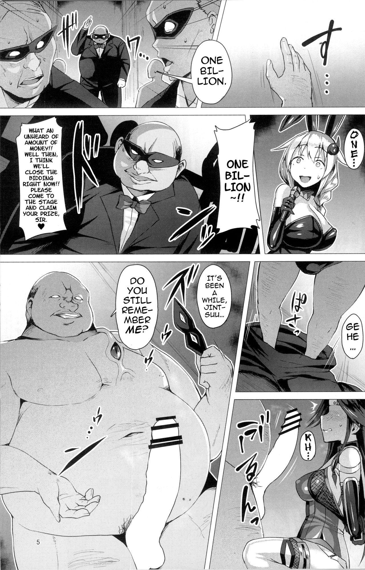 Dorei Shoukan Jintsuu | Slave Fleet Harlot Jintsuu 4