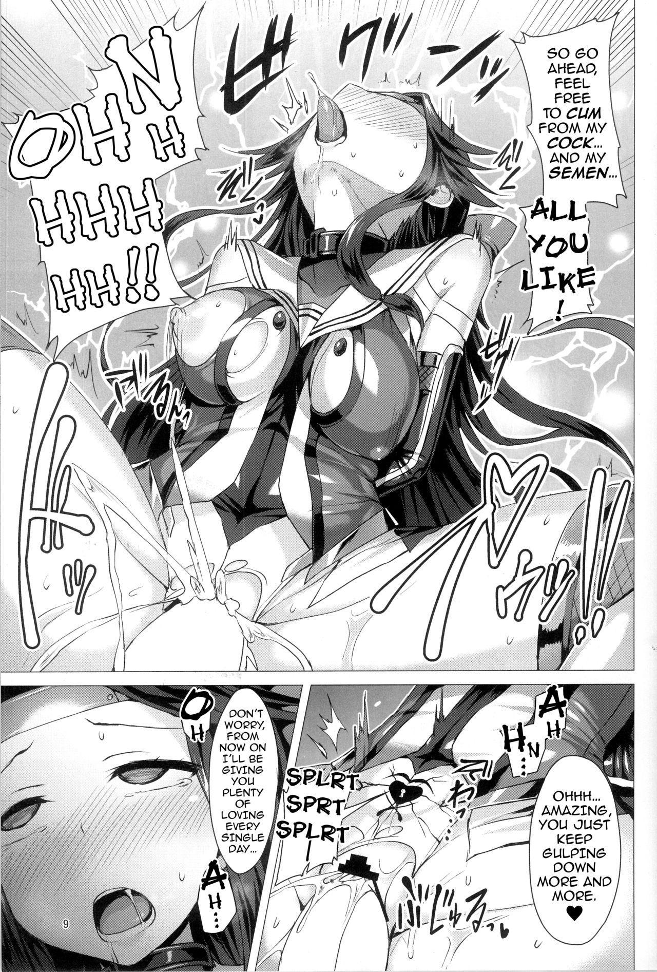 Dorei Shoukan Jintsuu | Slave Fleet Harlot Jintsuu 8