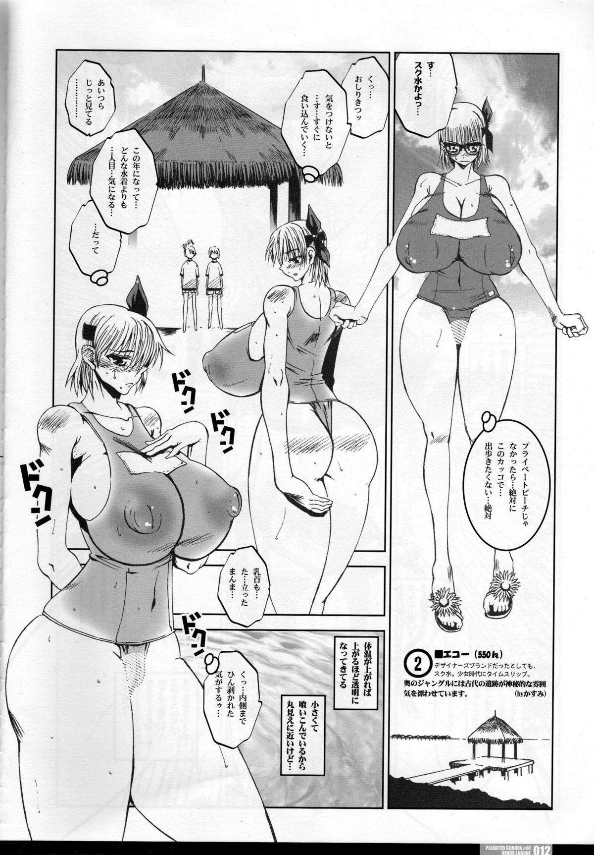 Pleated Gunner #01 - Venus Lagune 9
