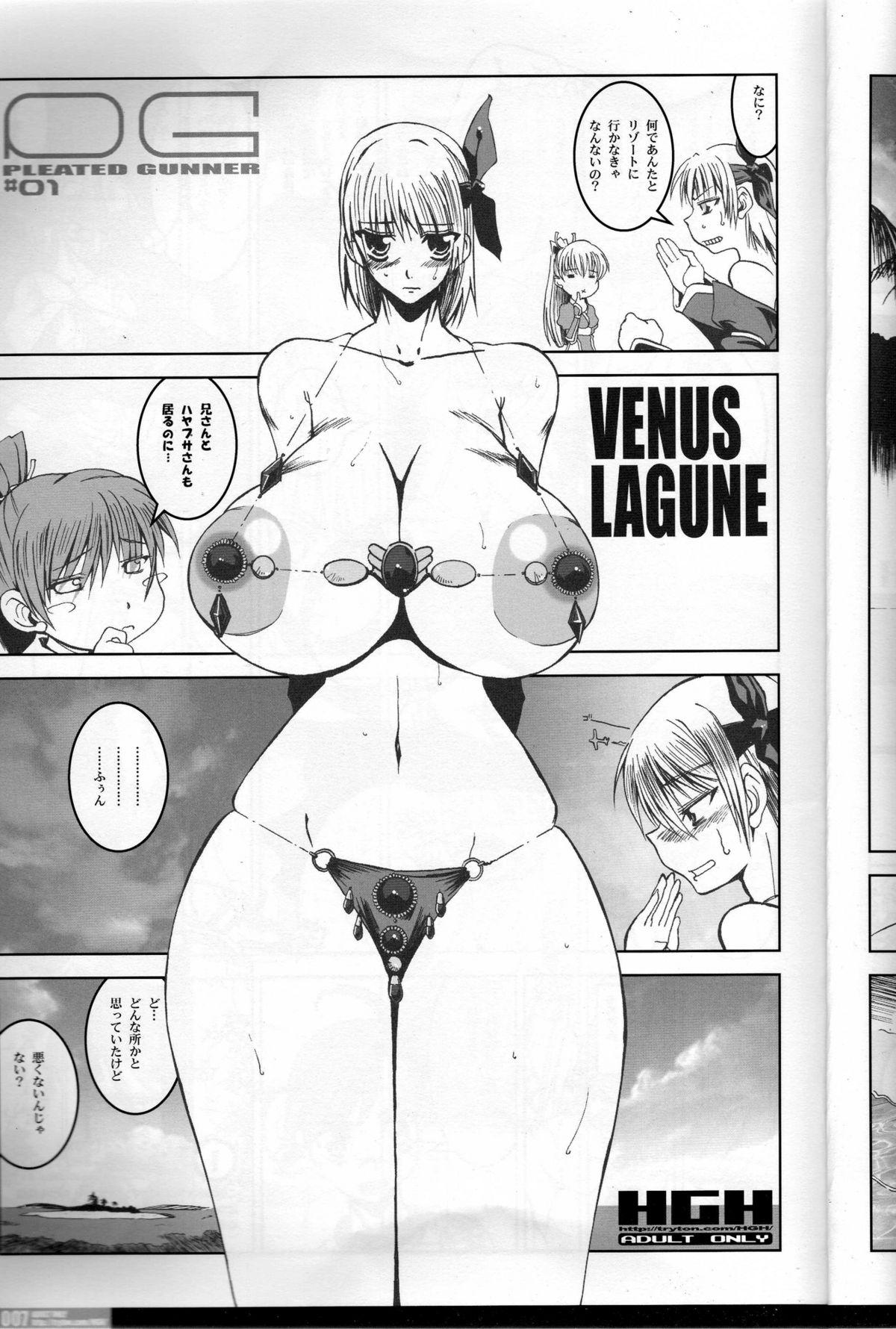 Pleated Gunner #01 - Venus Lagune 4
