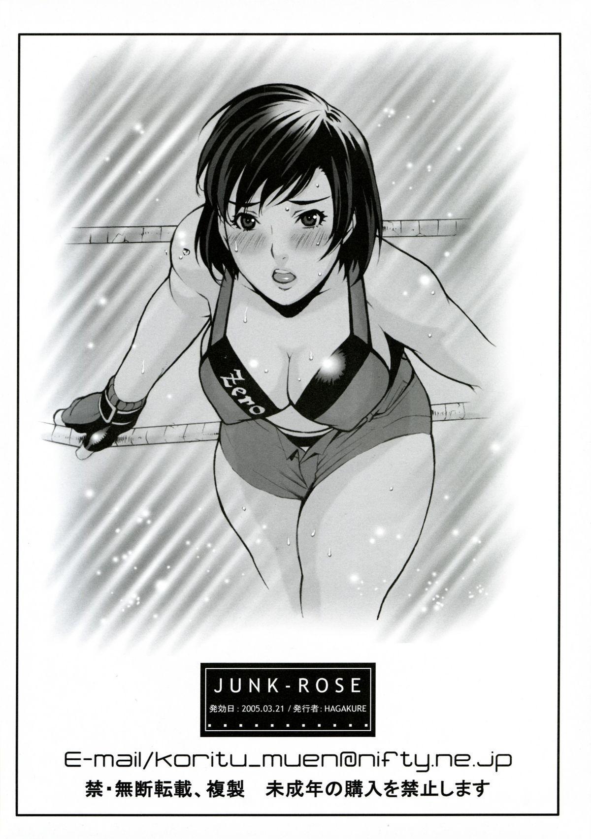 Junk Rose 12
