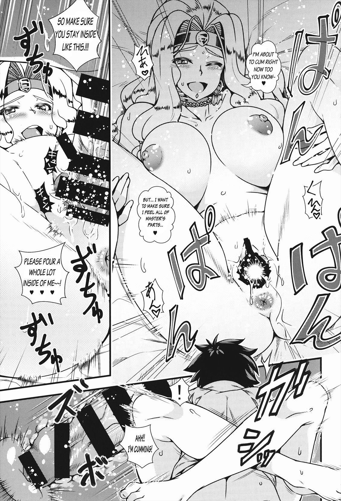 Onee-san Servant to Shota Master ga Zukkon Bakkon Suru Hon 12
