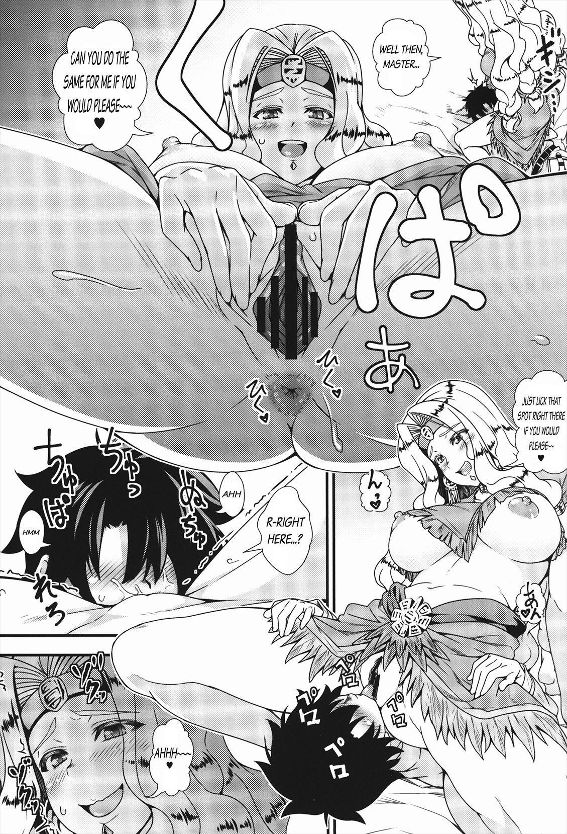 Onee-san Servant to Shota Master ga Zukkon Bakkon Suru Hon 6