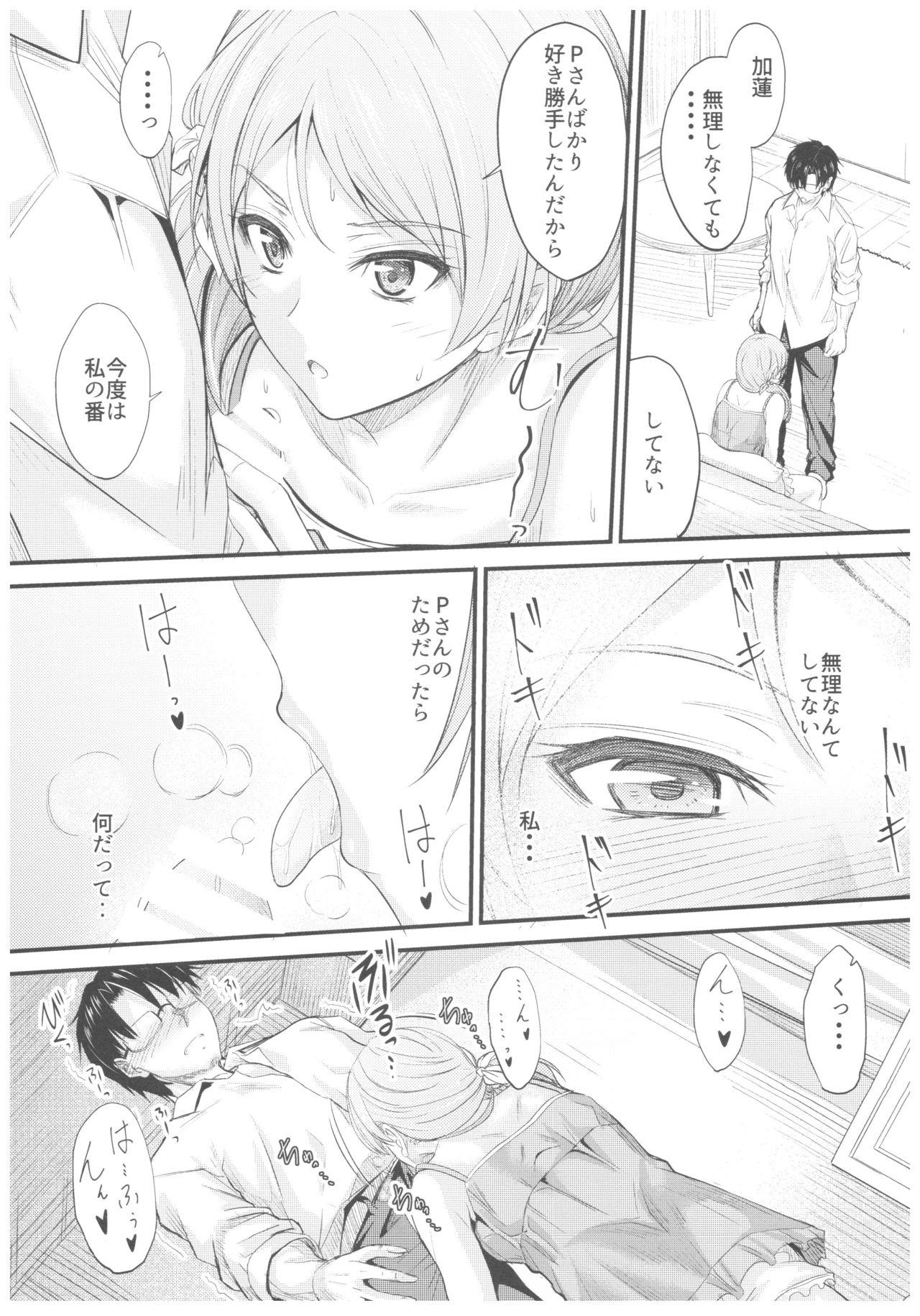 Natsuiro Karen 11