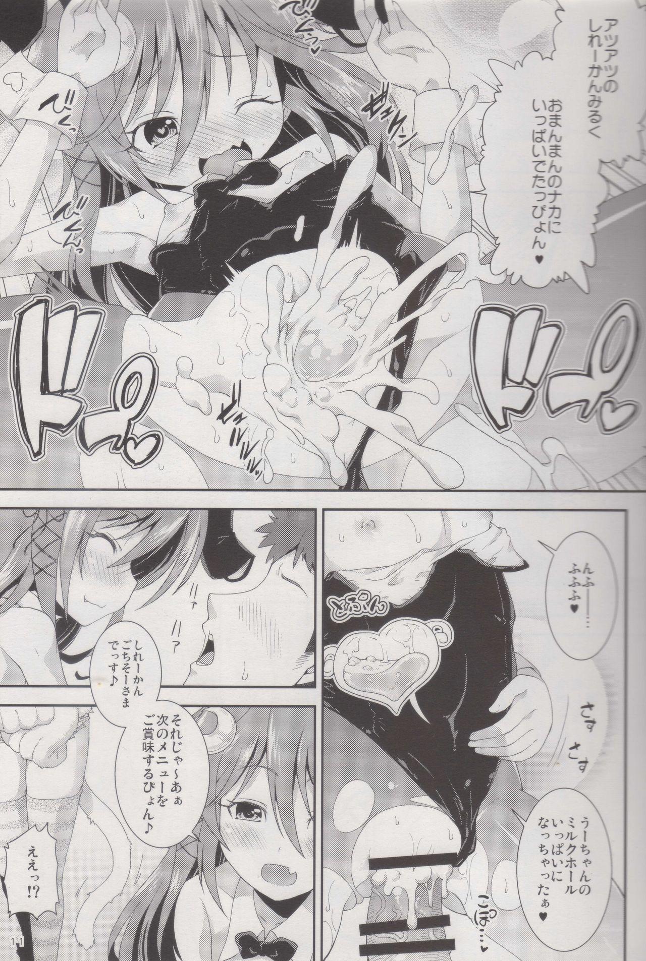 (C90) [Igou (Yamazaki Kana)] Let's U-! Ya-! (Kantai Collection -KanColle-) 9