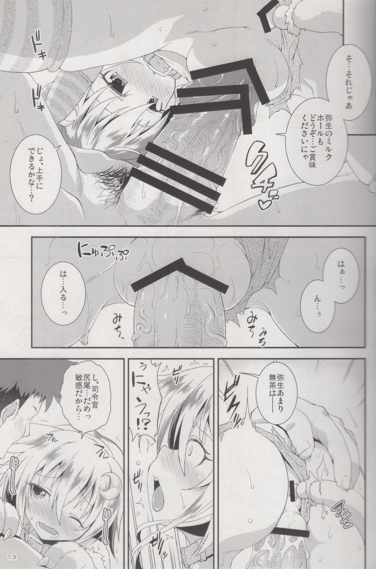 (C90) [Igou (Yamazaki Kana)] Let's U-! Ya-! (Kantai Collection -KanColle-) 11