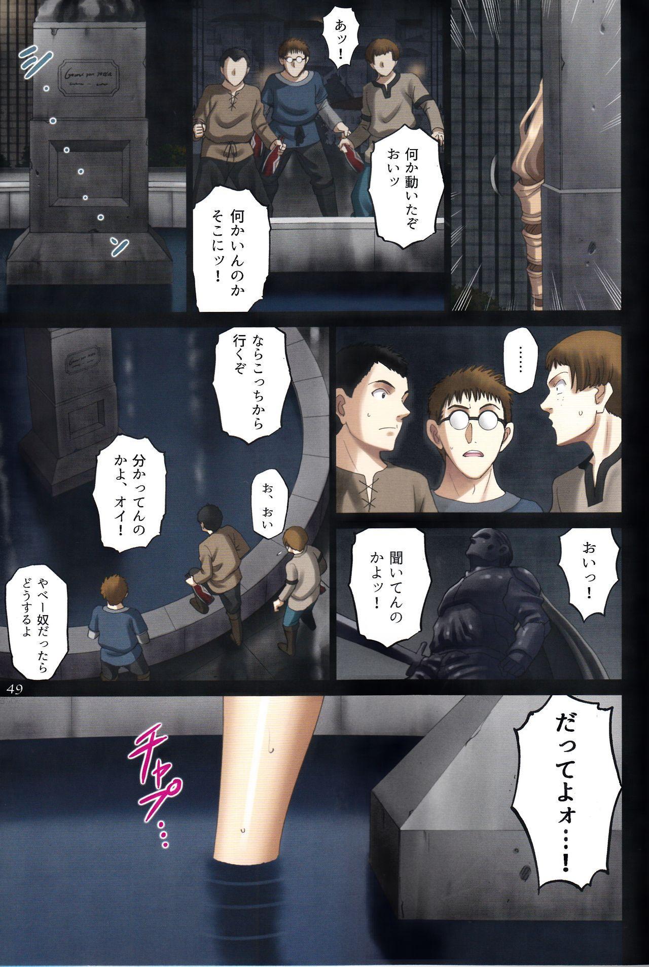 """(C92) [ACTIVA (SMAC)] Roshutsu Otome Fantasy """"Oujo wa seisona mirareta gari ~Yunaria Fon Vitoria ~"""" 47"""