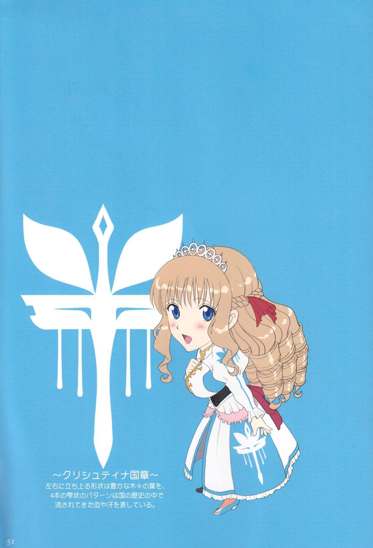 """(C92) [ACTIVA (SMAC)] Roshutsu Otome Fantasy """"Oujo wa seisona mirareta gari ~Yunaria Fon Vitoria ~"""" 49"""