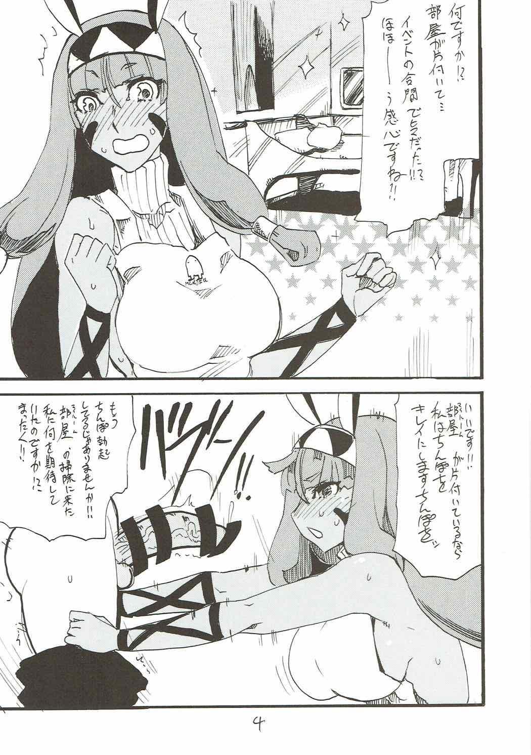 My Room o Souji Shini kita hazu ga Ki ga Tsuitara Ochinchin o Soku Ochinchin o Shabutte ita Natsu 2