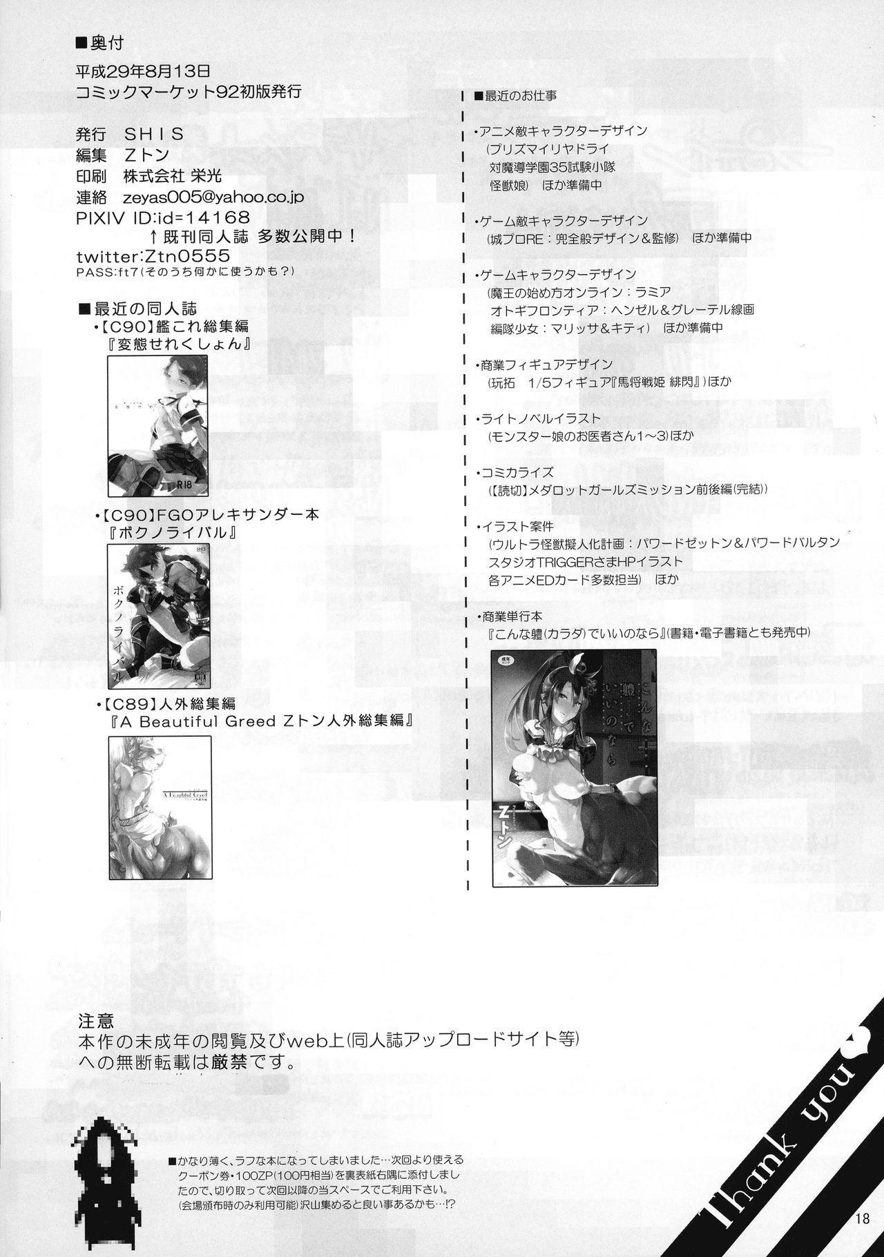 Futana Najimi 16