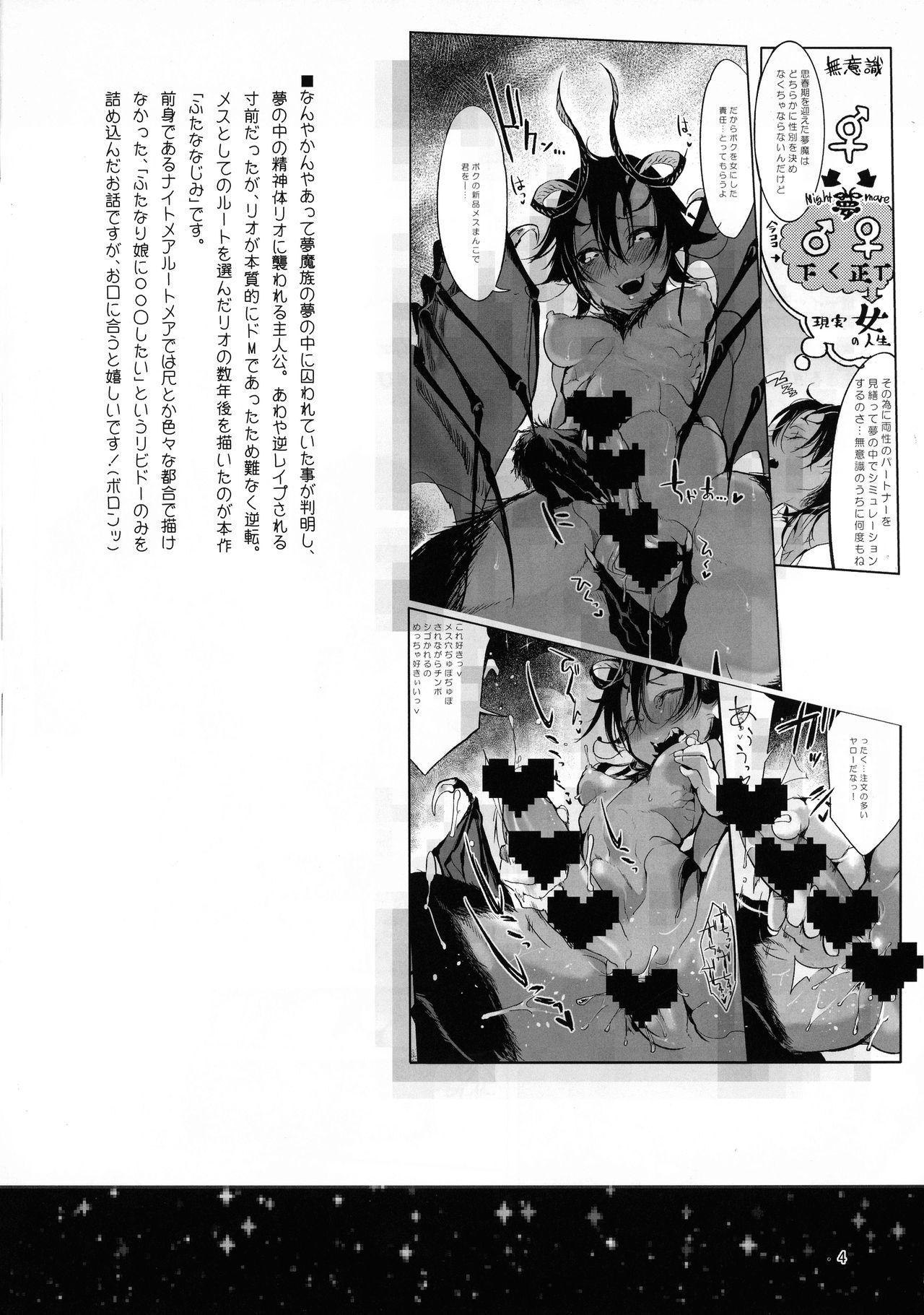 Futana Najimi 2