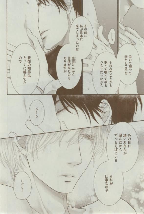 Dear+ 2015-02 13