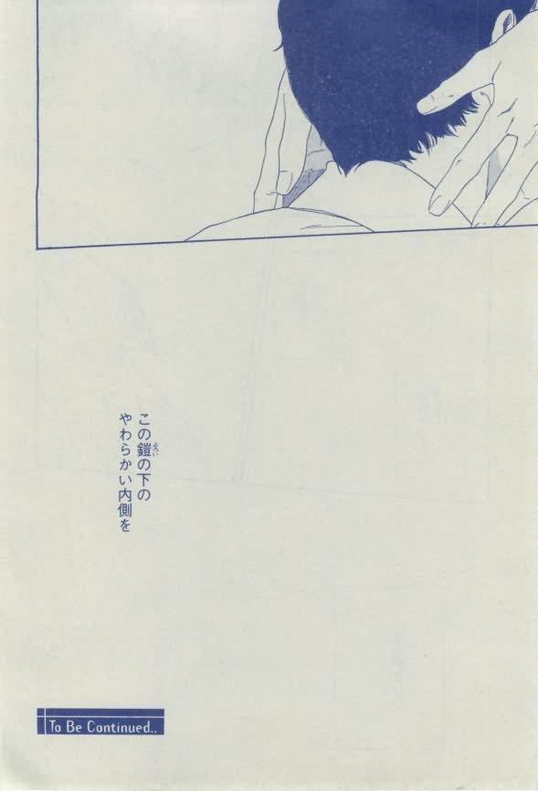 Dear+ 2015-02 221