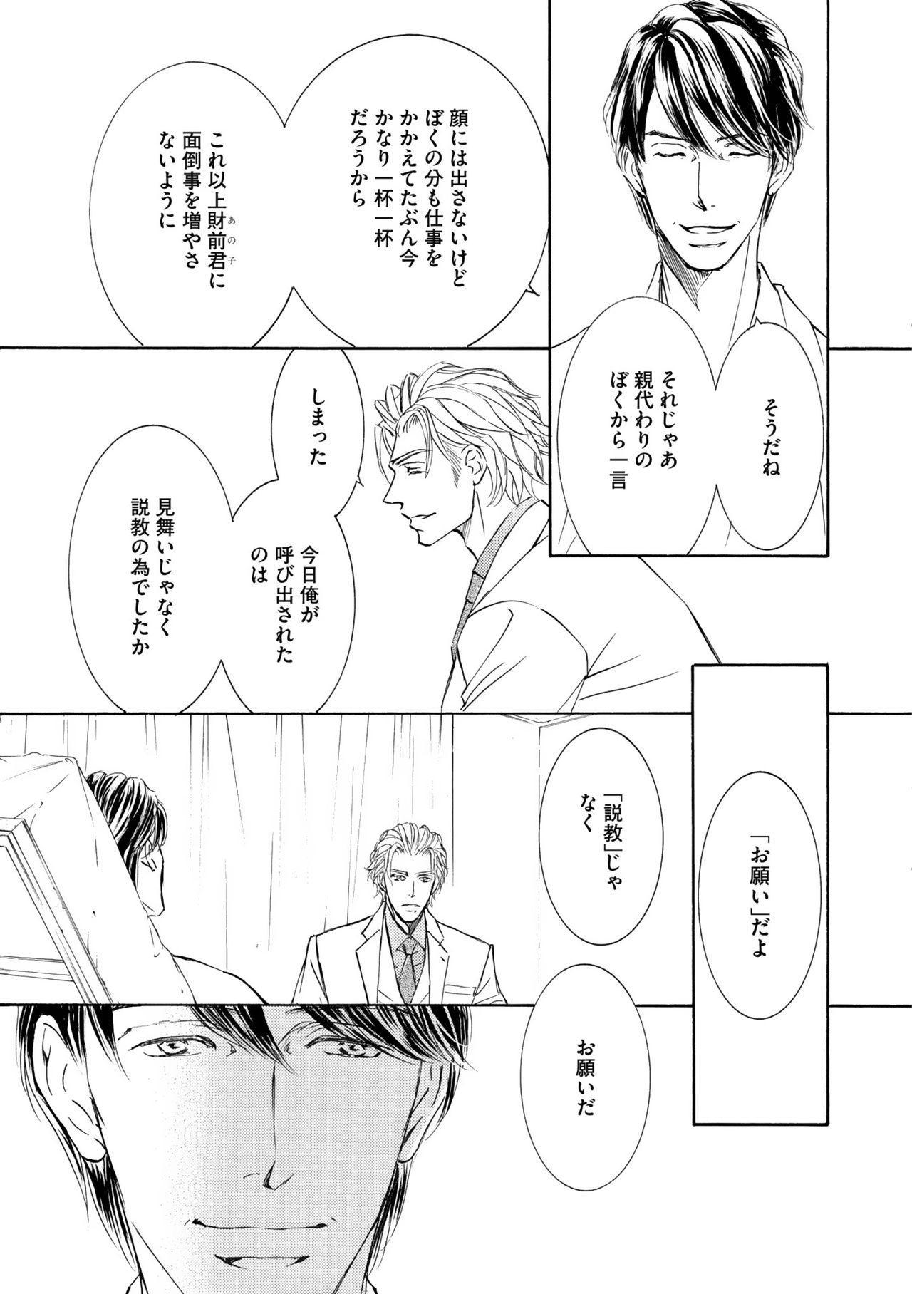 Dear+ 2017-07 26